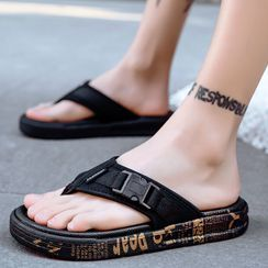 JACIN(ジャシン) - Platform Sandals