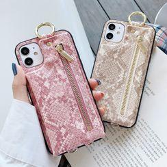 CeLLEAGUE - Snakeskin Pattern Card Holder Phone Case - iPhone / Huawei