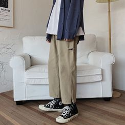 EOW - Distressed Straight Leg Pants