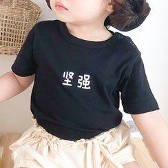 MOM Kiss - 婴儿中文短袖T裇