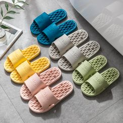 Home Simply - Bathroom Slippers
