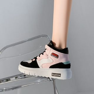 Shanhoo - High Top Chunky Platform Sneakers