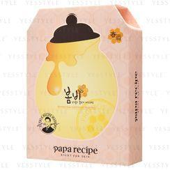 Papa Recipe - Bombee Rose Gold Honey Mask Pack