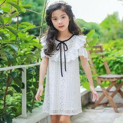 C for Cuteness - Kids Ruffle Trim Short-Sleeve A-line Dress