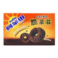 Three O'Clock - Ovaltine Chocolate Krisdonuts 88g