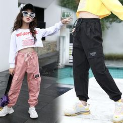 Qin Qin - Kids Cargo Pants