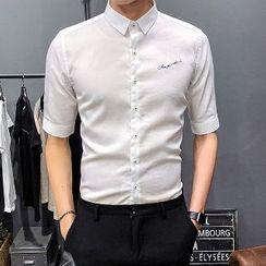 Romantica - Short-Sleeve Plain Shirt