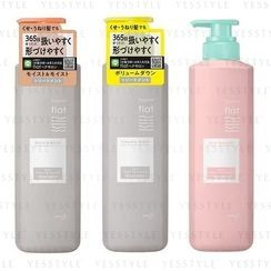 Kao - Essential Flat Treatment 500ml - 2 Types