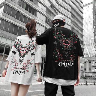 Macho - Couple Matching Elbow-Sleeve Deer Print T-Shirt