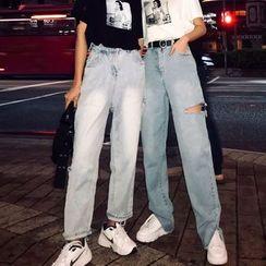 Paila - Ripped Wide-Leg Jeans