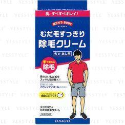 Yanagiya - Men's Body Hair Removal Cream