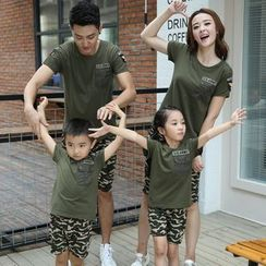 Hinode - Family Matching Set: Patch Embroidered Short Sleeve T-Shirt + Camo Shorts
