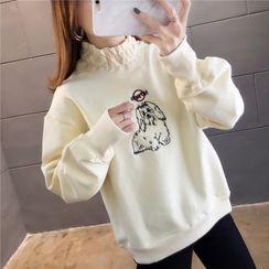 Surbane - Semi High-Neck Embroidered Sweatshirt