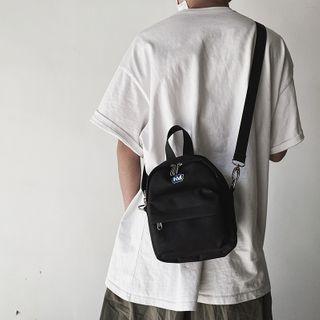 BagBuzz - Plain Canvas Zip Crossbody Bag