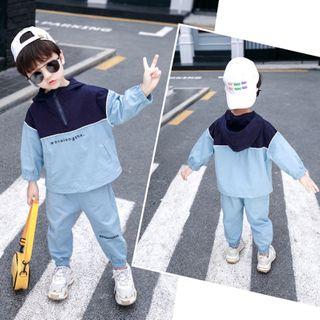 PAM - Kids Set: Lettering Hoodie + Sweatpants