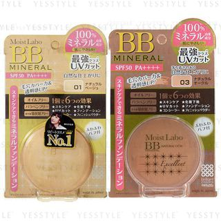 Meishoku Brilliant Colors - Moist Labo BB Mineral Foundation SPF 50 PA++++ - 2 Types