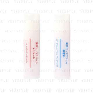 MUJI - Lip Cream SPF 20 5.4g - 2 Types
