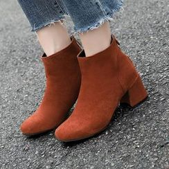 Aegina - Faux Suede Block Heel Ankle Boots