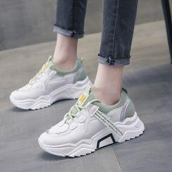 Moonlit Valley - Athletic Sneakers