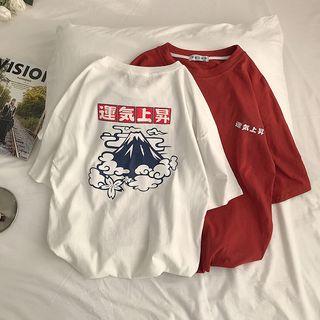 Soulcity - Printed Short-Sleeve T-Shirt