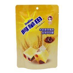 Ovaltine - Ovaltine x Tangshop Malted Q Candy Milk Flavor 80g