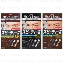 hoyu - Bigen Men's Speedy Gray Hair Color II  - 3 Types