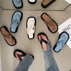 Leather Linda - Plain Flip Flops