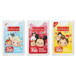 Hapi - ESKULIN Kids Hand Sanitizer Spray  (65% Ethanol)