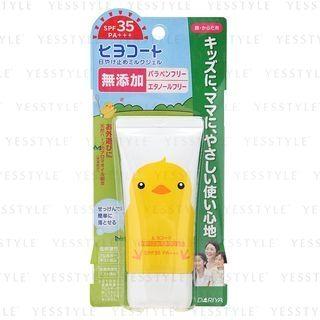 DARIYA - Hiyo Coat Sunblock Milk Gel SPF 35 PA+++ 50g