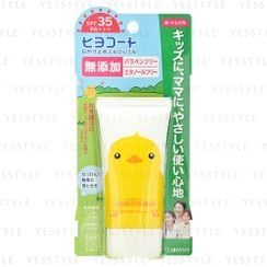 DARIYA - Hiyo Coat Sunblock Milk Gel SPF 35 PA+++