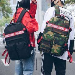 Carryme - 字母背包