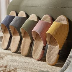 Furana - Plain Home Slippers