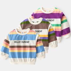 Seashells Kids - Kids Striped Sweatshirt