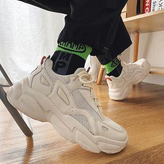 Tanzanite - Mesh Panel Chunky Sneakers