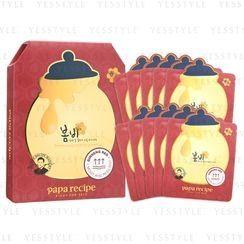 Papa Recipe(パパレシピ) - ボンビージンセンレッドハニーオイルマスク