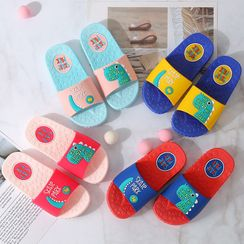 Cool Cocoon - Kids Home Slippers