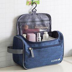 Evorest Bags - 旅行洗漱包