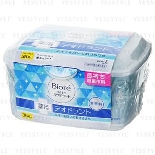 Kao 花王 - Biore Deodorant Powder Sheet 36 pcs