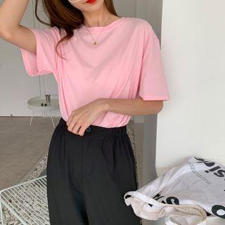 Moon City - Short-Sleeve Plain T-Shirt