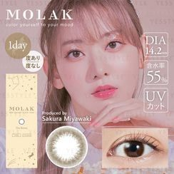 PIA - Molak 1-Day Color Lens Tint Brown