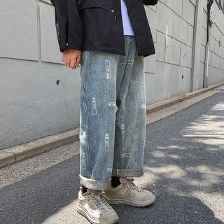 Tiaota - Printed Wide-Leg Jeans