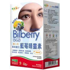 Dr. Health - 第二代高效複方藍莓睛靈素膠囊