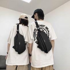 Carryme - Lightweight Sling Bag