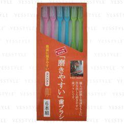 Lifellenge - Easy To Polish Compact Toothbrush