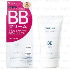 CHIFURE - BB Cream 50g - 3 Types