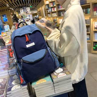 Mulgam - 方形轻型背包