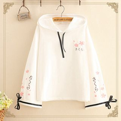 Kawaii Fairyland - Sakura Embroidered Long-Sleeve Hooded Top