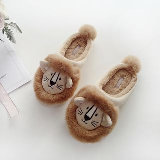 Ifish House - Fleece-lined Lion Home Slippers
