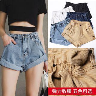 Nassyi - Roll-Up Denim Shorts