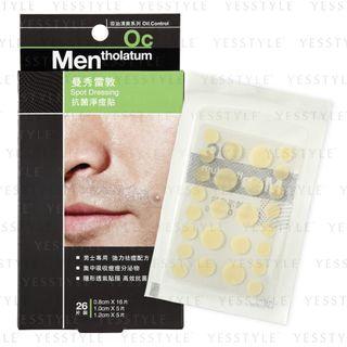 乐敦曼秀雷敦 - 男士抗菌净痘贴